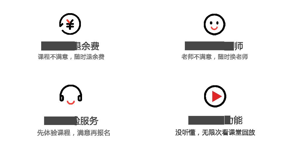 baozhang.png